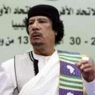 Colonel Mouammar Khadafi